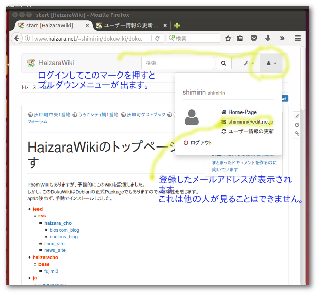 haizaracho_registration_04.jpg